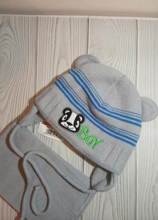 Шапка шарф зимний комплект набор с ушками grans