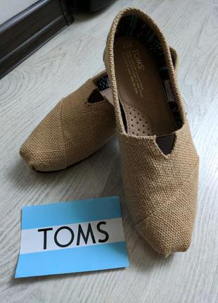 Кеды toms
