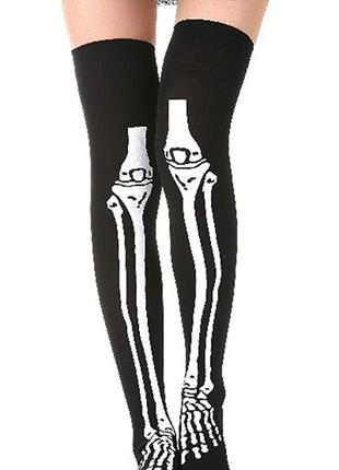 Чулки скелет на хеллоуин