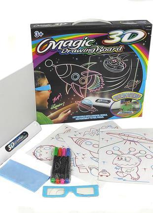 Доска для рисования с эффектом 3d magic