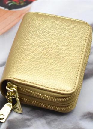Новый двойной компактный золотистый картхолдер на молнии кошелек визитница золото