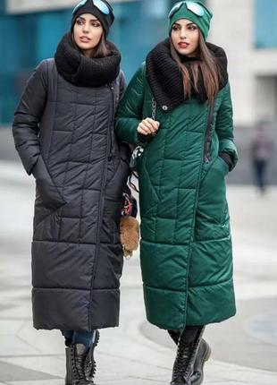 Пуховик,пальто,плащ,длинное с обьемным воротником,размер л/хл.
