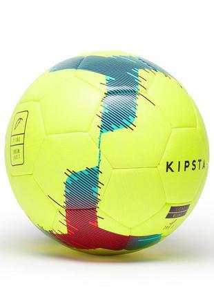 М'яч футбольний f500 light hybride kipsta (розмір 4)