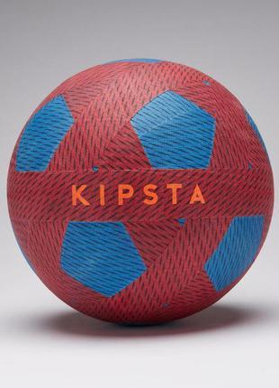 М'яч футбольний дитячий kipsta ballground 100 (розмір 4)