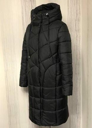 Зимнее пальто пуховик,красивые цвета,большие объемы.