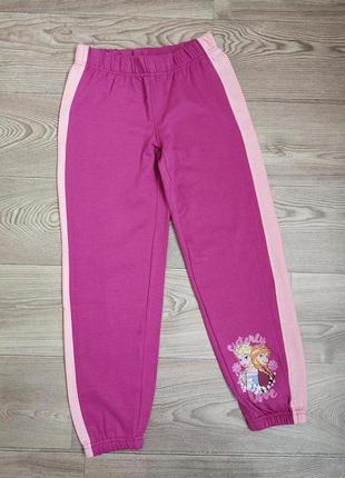Спортивные штаны. размер 122/128