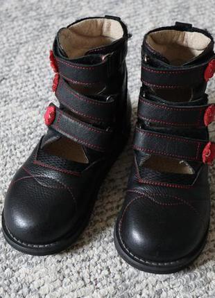 Ортопедичні туфлі orto/ мешти / ортопедические туфли