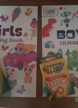 Набор раскрасок 2шт для девочки, мальчика с карандашами крайола