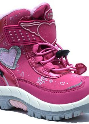 Термоботинки, ботинки зимние для девочки american club арт.hl-4820, фуксия, малиновый