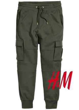 Спортивные штаны джоггеры размер s-м