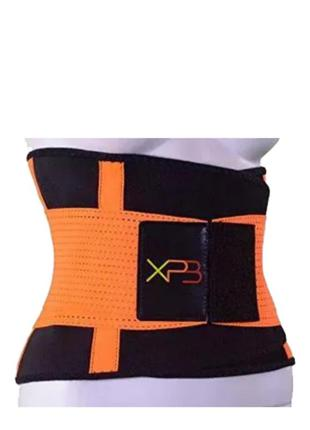 Продам пояс xtreme power belt