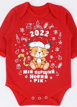 Боди символ года для малышей