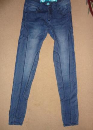 Очень #легкие летние джинсы yes miss