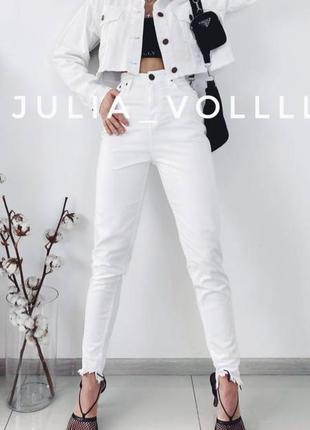 Штани білі стильні базові
