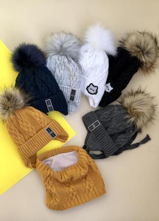 Комплект шапка + хомут набор зима на флісі