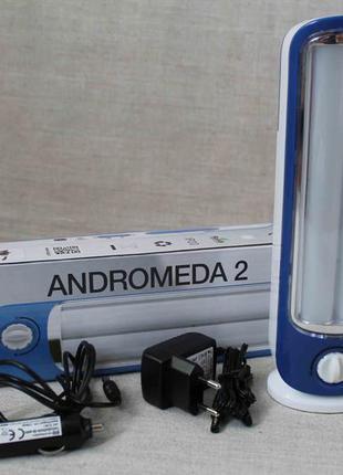 Портативная лампа-фонарь andromeda 2 80 led