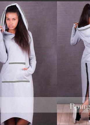 Платье с большим капюшоном. 48-50 р