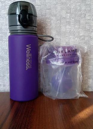 """Набор """"силиконовая бутылка для воды и шейкер и мерная ложка"""