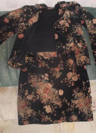 Классный микро-вельветовый женский костюм 42 размера
