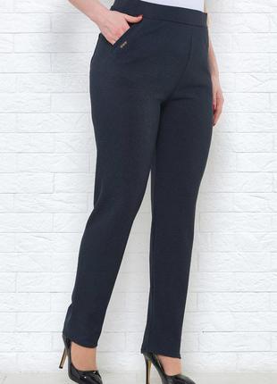 Классические брюки, большие размеры,без утеплителя и на флисе,на об до 130.