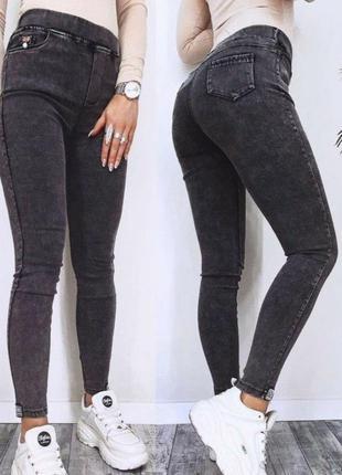 Стрейчевые джинсы, лосины на меху и байке,на об до 112.