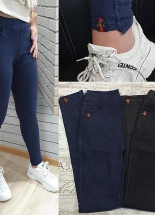 Стрейчевые джинсы,лосины на меху и байке,отличное качество.