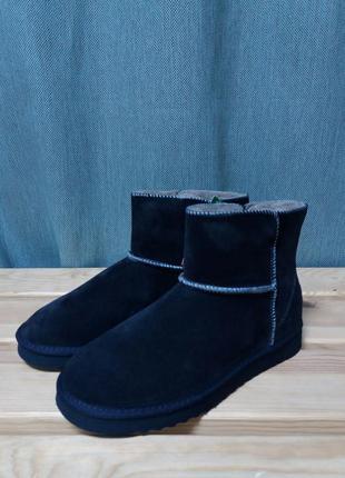 Коротенькие ботинки-угги, есть размеры
