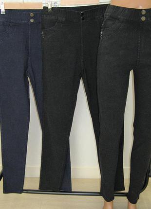 Стильные облегающие теплые джинсы,отличное качество!