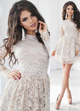 Пышное платье кофейного цвета
