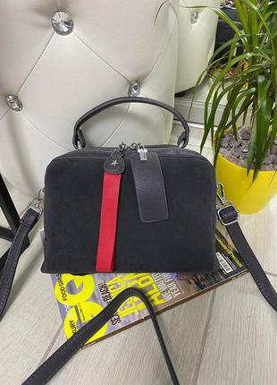 Замшевая сумка f на 2 отдела