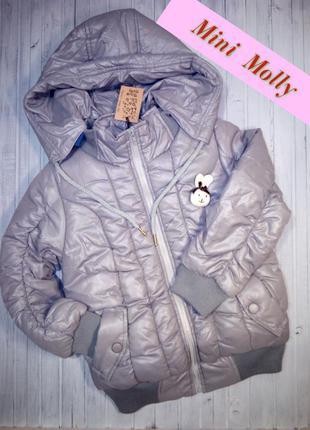 Шикарная брендовая демисезонная куртка, mini molly, франция, 140- 146