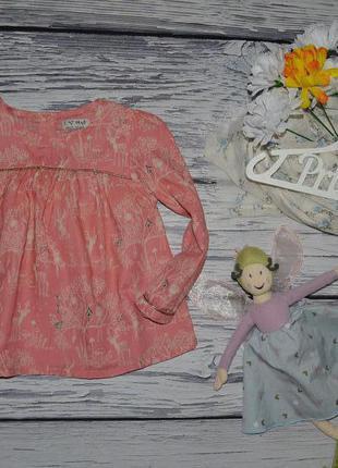 2 - 3 года 98 см рубашка блузка блуза для модницы next некст
