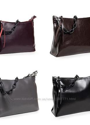 Компактная женская сумочка-почтальонка alex rai 8900