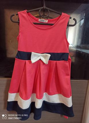 Б/у плаття на дівчинку 110 см зросту