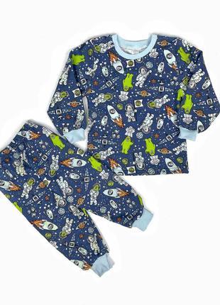 Піжама піжамка пижама пижамка с начесом теплая утеплена космос