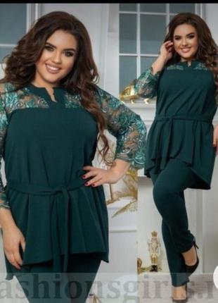 Очень красивая трикотажная новая блуза футюолка джемпер кофта