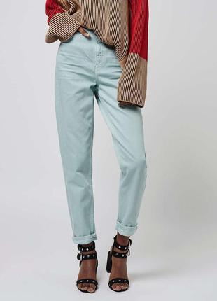 Бирюзовые джинсы pull&bear по супер цене ) заходе на страничку акция все новое и дешевое)