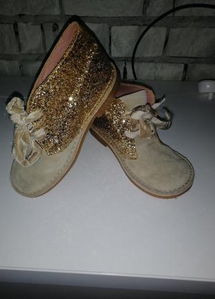 Нарядні черевички 32р.19см