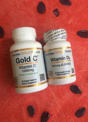 Набор: сша витамин с + витамин d3 профилактика - иммунитет👌🏻