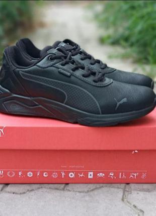 Мужские кожаные кроссовки puma trinomic черные,демисезонные