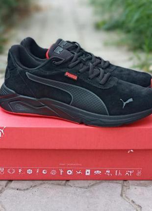 Мужские кроссовки puma trinomic черные, замшевые