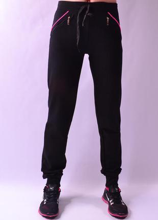 Спортивные штанишки с манжетами f07da3686b85e