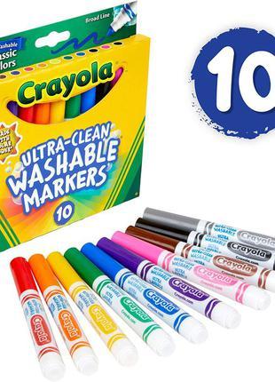 Смываемые  фломастеры 10 шт crayola ultra clean washable markers