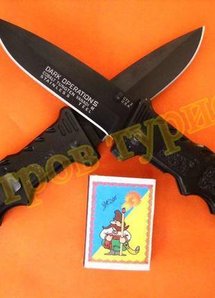 Нож складной dark operation с клипсой и отверстием для темляка