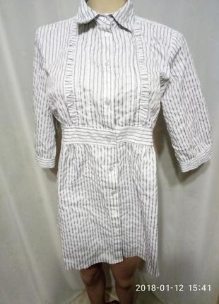 Платье рубашка от atmosphere в полоску