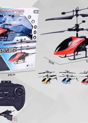 Вертолет с гироскопом на радиоуправлении 8899