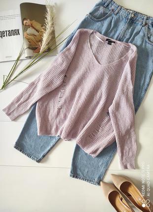Лиловый свитер с рваностями оверсайз