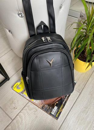 Рюкзак-сумка по акционной цене