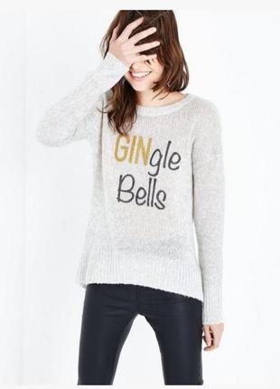 Рождественский свитерок