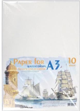 Бумага для акварели. фотмат: а3.